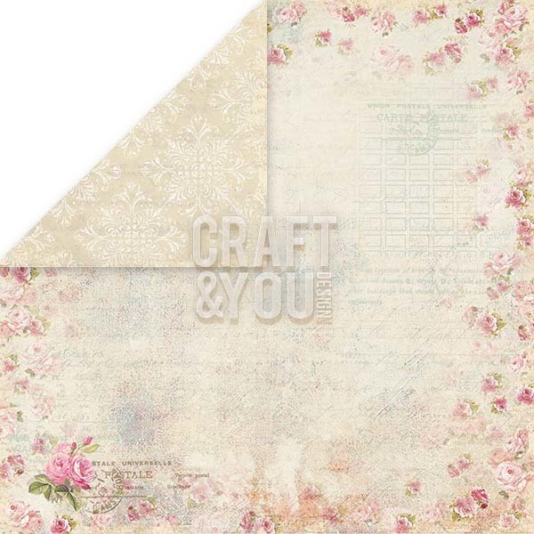 CP-ILV06 I LOVE VINTAGE Scrapbooking single paper 12x12, 200gsm