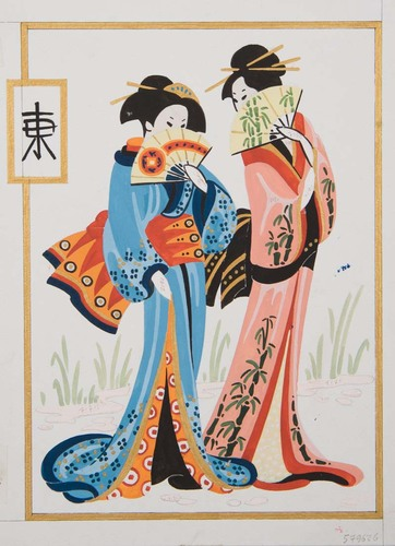 10483 Needlepoint Canvas 30x40cm Geisha Pair