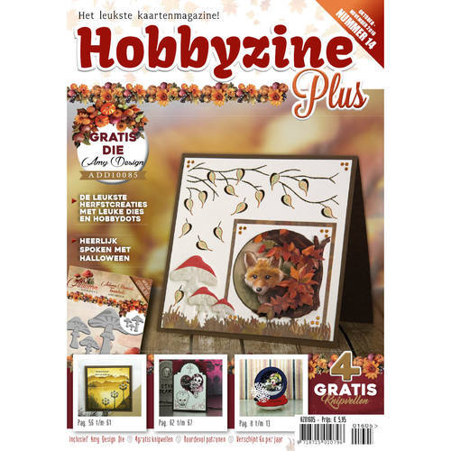 HZ01605 Hobbyzine Plus 14