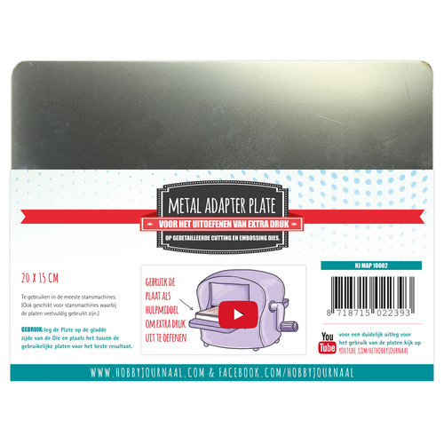 HJMAP10002 Metal Adapter Plate - A5