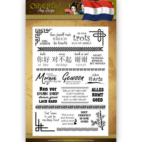 ADCS10041 Clearstamp - Amy Design Oriental - NL