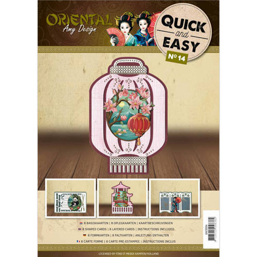 QAE10014 Quick and Easy 14 - Amy Design Oriental